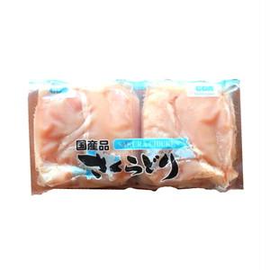 コストコ さくらどり 国産鶏 むね肉 1200g | Costco Sakura Chicken Breast 1200g
