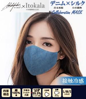 【夏マスク】立体型と小顔スリム型選べるデニム×シルクマスク 接触冷感   ウィルス対策