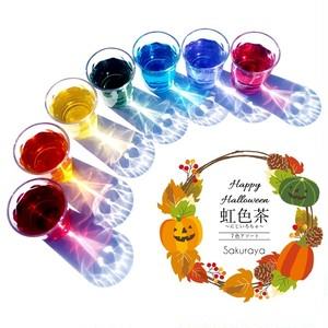 ハロウィン限定ラベルの虹色茶 7色アソート♪ オリジナルブレンドハーブティー