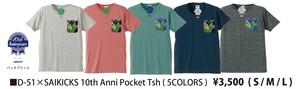 【D-51】10th Anniversary Tシャツ SAIKICKSコラボ