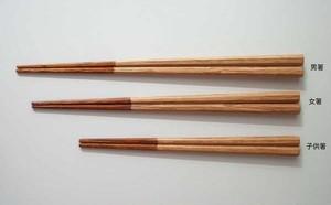甲州ワイン木箸(子供)