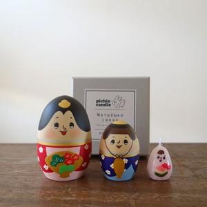 マトリョーシカとキャンドル3個組/たまごちゃん(ひな祭り)/箱入り