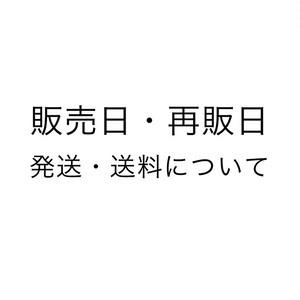 【 enfasよりお知らせ 】