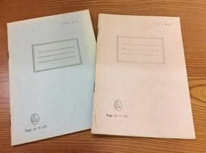 学習ノート(ブルー・32ページ)