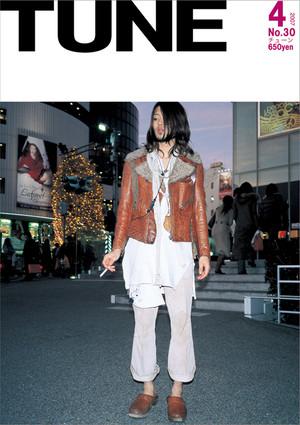 eBook- TUNE magazine No.021 ~ No.030 set