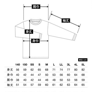 AOKICKS トレーニング Long T-shirt (black)