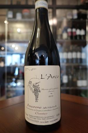 Amarone della Valopolicella classico 2011 / L'arco(アマローネ ヴァルポリチェッラ クラシコ/ラルコ)