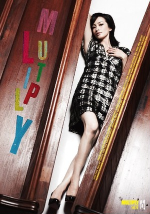 MULTIPLY Vol.6 (間)