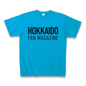 北海道ファンマガジンロゴTシャツ(ターコイズ地・黒字)