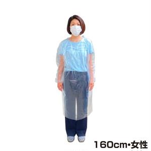 【100枚】風船屋さんの簡易防護服(送料1箱分+消費税込)