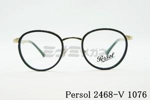 【正規取扱店】Persol(ペルソール) 2468-V 1076