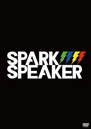 "SPARK SPEAKER 2nd DVD『SPARK SPEAKER 4th ONEMAN LIVE 〜""THE WORLD IS MINE"" Release TOUR FINAL〜 at 渋谷TSUTAYA O-WEST』"