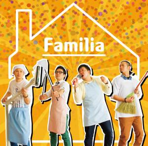CD:Familia