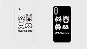 iPhoneX対応 PPPHbit仮面iPhoneケース