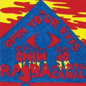 バッカナル | Open Your Eyes