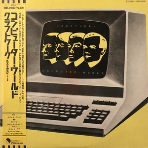 【LP】KRAFTWERK/Computer World
