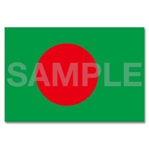 世界の国旗ポストカード <アジア> バングラデシュ人民共和国 Flags of the world POST CARD <Asia> People's Republic of Bangladesh