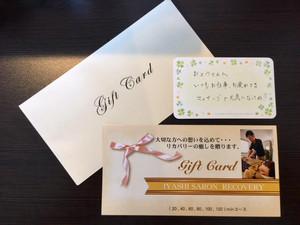 【70分】整体ギフトカード( ヘッドリフレ)