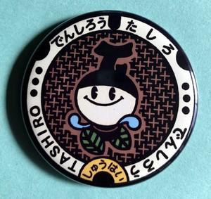 マンホール【マグネット】鹿児島県 錦江町 でんしろう