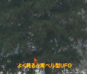 UFO video 12/7 2分