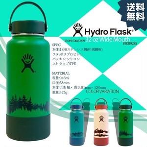 5089285 ハイドロフラスク HydroFlask 容量:946ml 32 oz Wide Mouth 就職祝い 男性 女性