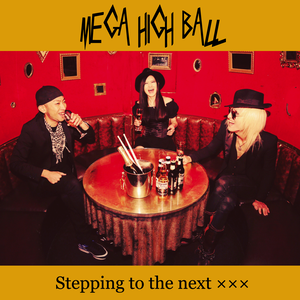 MEGA HIGH BALL『Stepping to the next ×××』