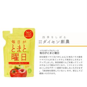 【お試し!】毎日がとまと曜日 トマト&リンゴミックスジュース(1パック)