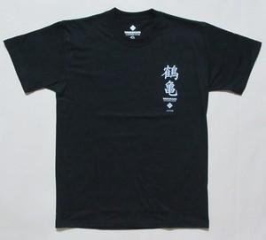 つるかめTシャツ『富士と桜』黒 日本製