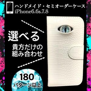 【iPhone6.6s.7.8専用:クロコダイル(白)】セミオーダー:貴方のスマホを見守り隊