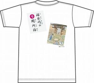 上毛かるた×KING OF JMKオリジナルTシャツ【白・う】