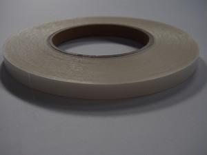 工業用両面テープ【強粘着タイプ】 10ミリ幅x50メートル巻