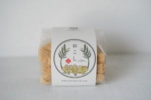 刈谷農園 無農薬生姜のお菓子 【 生姜おこし 】