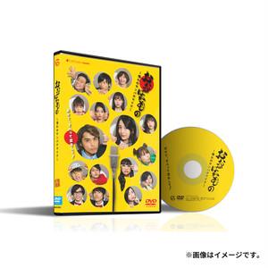 舞台「おおばかもの~憧れのサンパチマイク~」DVD