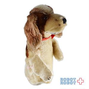 シュタイフ手踊り人形 犬