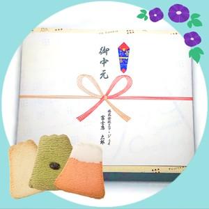 【御中元のし】フジヤマクッキー 15枚入り  紺箱 オールクッキーズ 紙袋付き