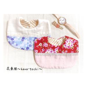 ★2枚セット★ベビースタイ 和柄 瑠璃唐草&紅桜 リバーシブル