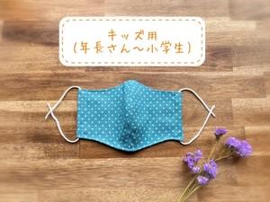 【子供用】(年長~小学生)肌に優しいフェザーコットン®使用 立体マスク グリーンドット