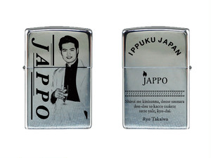 JAPPO Lighter