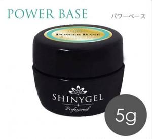 パワーベース(5g)【サロン専売品】