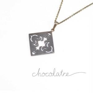 chocolatre「フォンダン」いぶしブラスペンダント