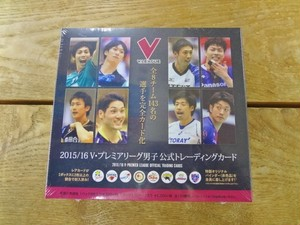 2015-16 V・プレミアリーグ男子 公式トレーディングカード BOX