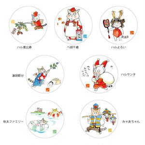 にゃんず缶バッチ(全7種類)