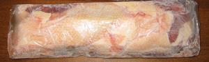 富山県産あいがも肉 1羽分 (H.30年度分予約販売受付中)