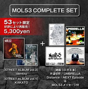 [デットストック]MOL53[ identity& COMPLETE SET]*53セット限定