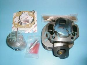 ボアアップキット シリンダー ピストン φ48 ヤマハ YAMAHA スーパージョグ Super JOG リモコンジョグ Remocon JOG用