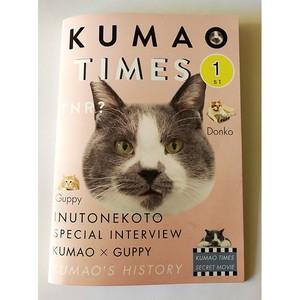 KUMAO TIMES①