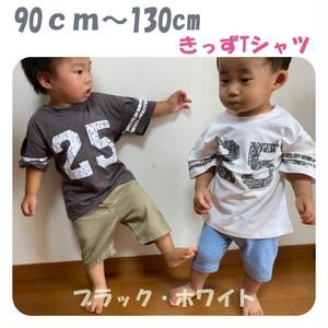 0120  送料無料 キッズ 七分丈のプリントTシャツ キッズ 子供服 90cm 100cm 110cm 120cm 130cm