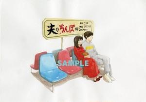 ◆受注生産◆【額装あり】ゴトウユキコ 直筆サイン入り複製原画