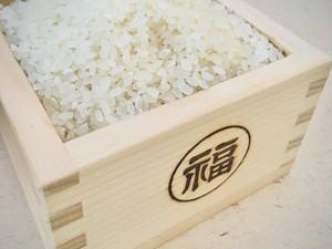 お米24キロ(3㎏より10%ほどお買い得!)