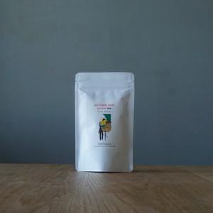 ●《小袋》オータムジェイドジャスミンティー(40g)|HATVALA